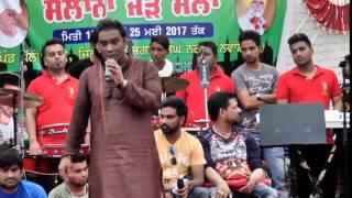 Master Saleem Mela 2017 Palli Jhikki Part 3