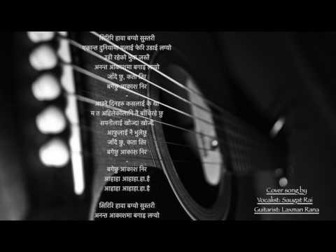 Siriri  Bipul chettri with Lyrics cover song