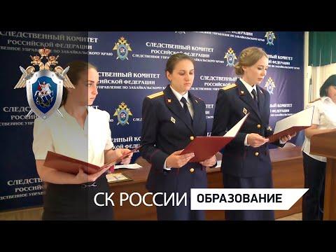 Первые выпускники Московской академии СК на службе