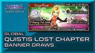 Dissidia Final Fantasy: Opera Omnia - Quistis Lost Chapter Banner Draws