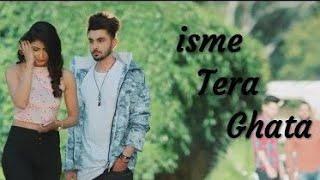 Isme Tera Ghata Mera Kuch Nahi Jata HD Video Song