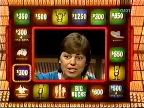 Press Your Luck #509 - Carol/Nomi/Bill