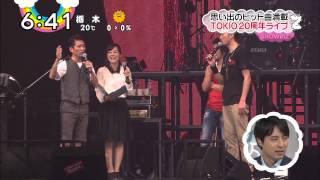 2014年11月3日 TOKIO 20周年ライブおめでとうございます