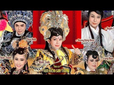Tân Anh Hùng Náo
