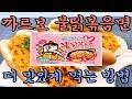 [EBS뉴스]뉴스인-매를 닮은 사나이 박용순 응사