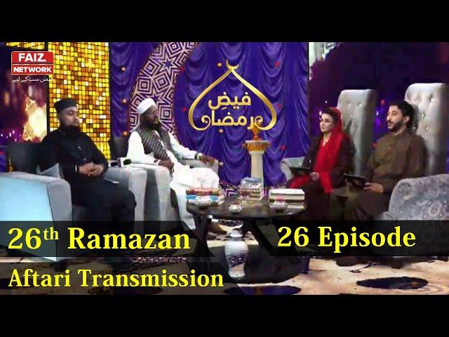 Ghibat sa Mumaniyat | Faiz E Ramzan | 26th Roza | Faiz Tv Network