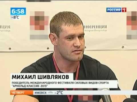 Утро России / Cмотреть все выпуски онлайн /