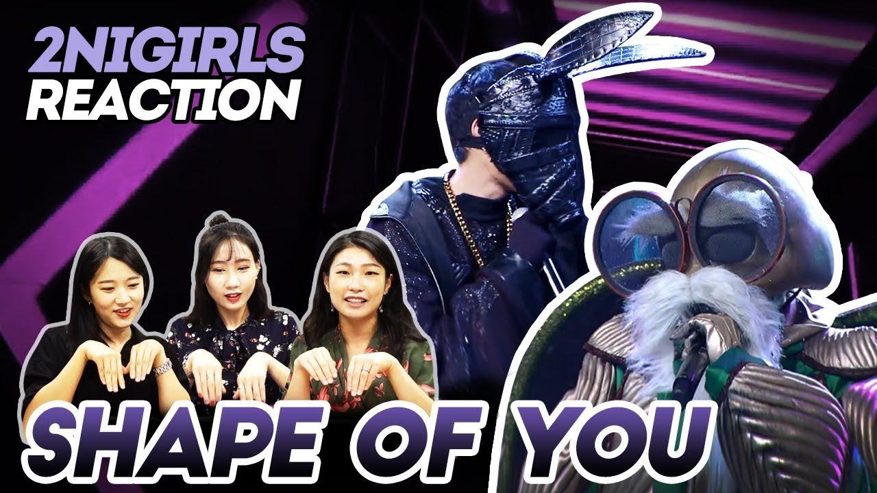 [KOREAN REACTION] Shape of You - หน้ากากเต่า ft.หน้ากากจิงโจ้   THE MASK SINGER 2