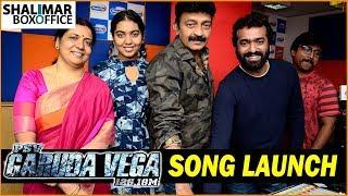 PSV Garuda Vega Movie Song Launch at Radio City || Rajasekhar, Jeevita || Shalimar Trailer