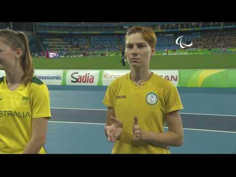 Athletics | Women's long jump T38 | Rio 2016 Paralympic Games