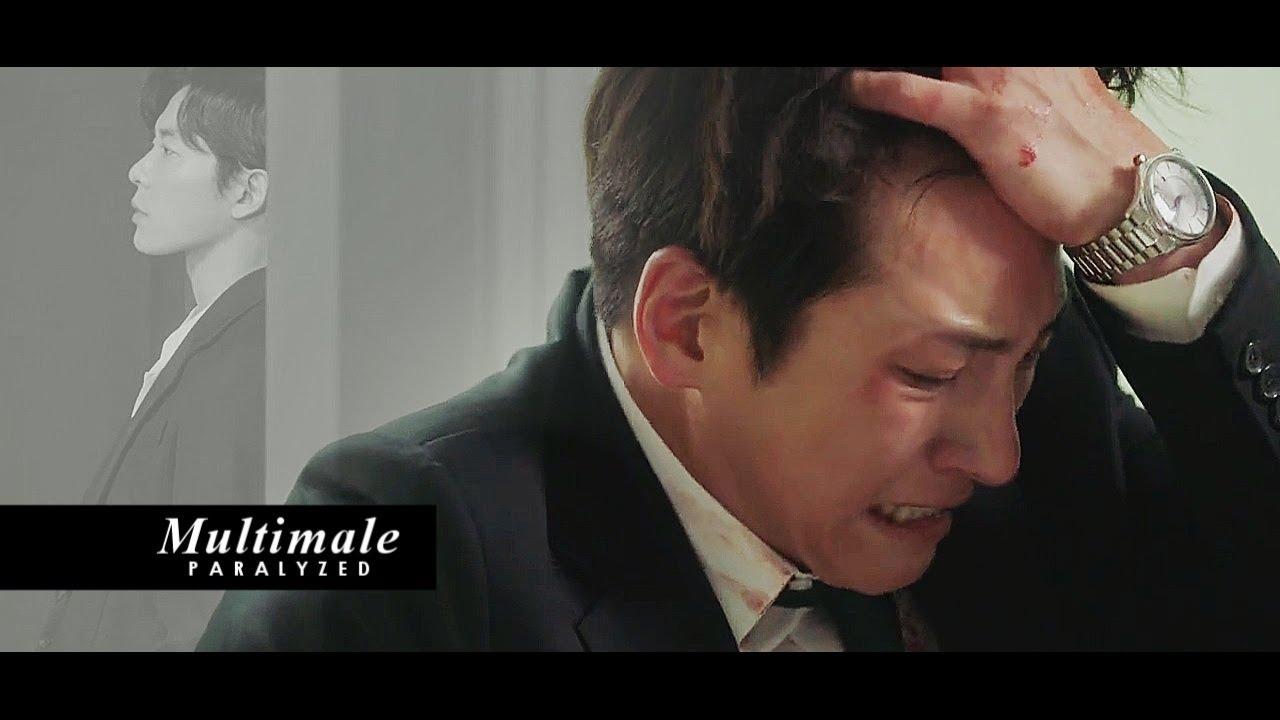 Download Korean Multimale » Paralyzed