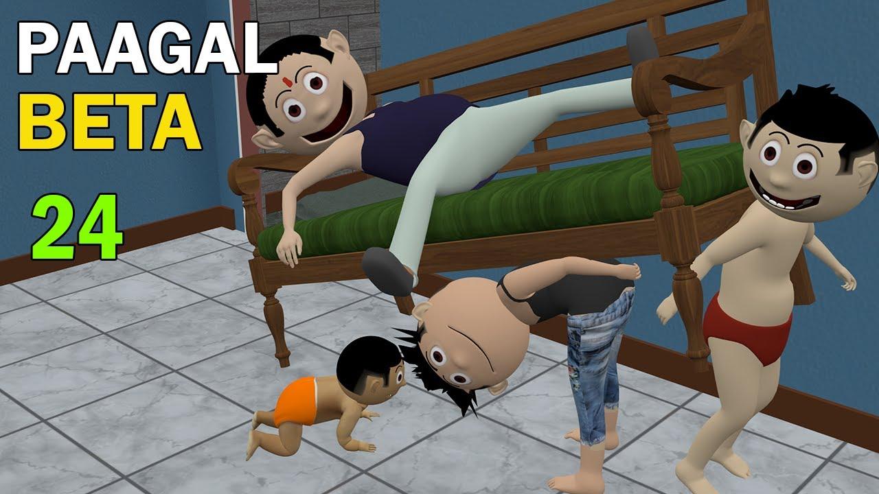PAAGAL BETA 24 | Jokes | CS Bisht Vines | Desi Comedy Video | School Classroom Jokes