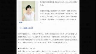 撮影・顔出し・声出し不要! コピペ×YouTubeで日給2万円稼ぐ 簡単な方法...
