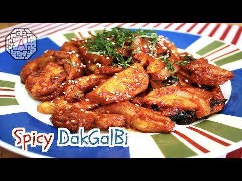 Korean Spicy Stir-fry Chicken and Vegetables (닭갈비, DakGalBi)   Aeri's Kitchen