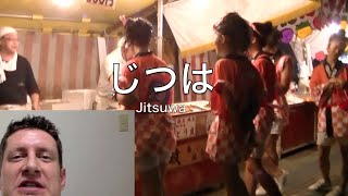 "How to use ""To be honest..."" In Japanese    ~~JITSUWA (じつは) 実は (Japan Quickies #15)"