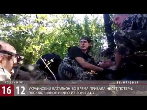 Будни батальона «Айдар»