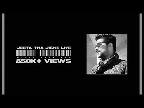 Jeeta Tha Jiske Liye - Manan Bhardwaj | Dilwale | Ajay Devgan | Kumar Sanu | Alka Yagnik  - Cover