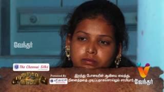 "Moondravathu Kan | [Epi - 438] | ""The Hidden Story Of Black Magic"" | Coimbatore, Tamil Nadu"