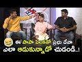 Prabhu Deva Making Hilarious Fun On Ditya Hair Style    Lakshmi Movie Team Interview    NSE
