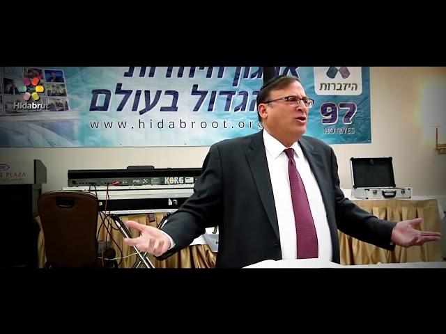 A Child s Basic Need   Rabbi Zecharia Wallerstein