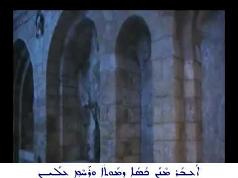 Faithful Departed Prayers صلوات الموتى