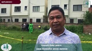 Lalitpur Encounter| ललितपुर इन्काउन्टरपछि अपराध महाशाखाका प्रहरी प्रमुख