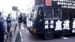 韓国領事館 抗議街宣活動 2月10日 名古屋①