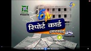 ETV Jharkhand Report Card - 2014