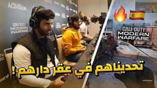 تحدي اليوتيوبر العرب ضد اليوتيوبر الاجانب 🔥😍| COD:MW