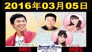 【パーソナリティ】 明石家さんま、村上ショージ 飯窪春菜(モーニング...