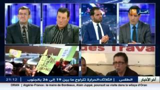 قضية ونقاش : لويزة حنون ...في عين الاعصار !!