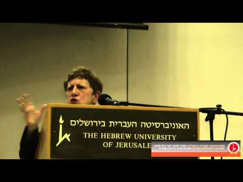 Jewish Education: Continuity for Creativity -  Debbie Weissman