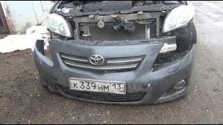 Снятие установка переднего бампера на Toyota - Corolla