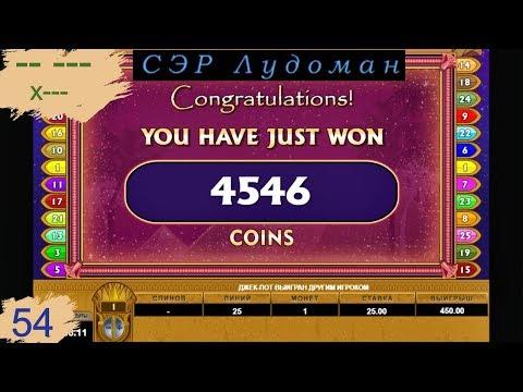 Ігровий автомат irish luck