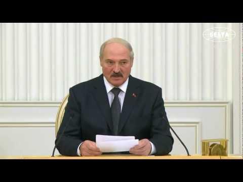 Лукашенко о господдержке спортивных организаций