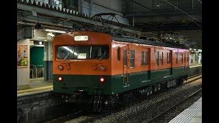 篠ノ井線 クモヤ143-52 霜取列車 往路 松本にて 20171231