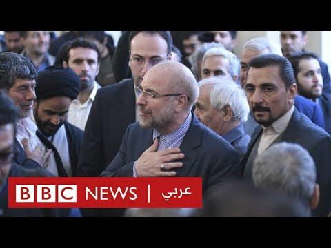 من هو رئيس مجلس الشورى الجديد محمد باقر قاليباف؟  - نشر قبل 2 ساعة