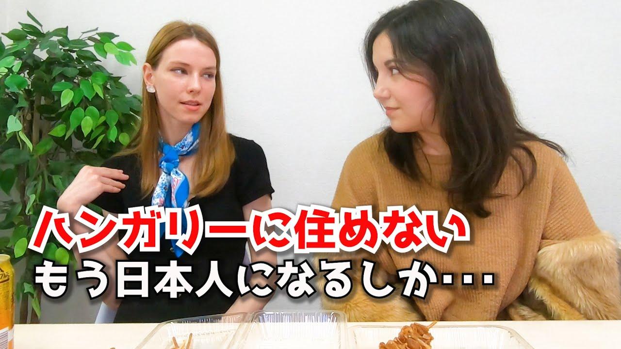 海外もう無理!日本にしか住めない理由【外国人のカルチャーショック!海外の反応】