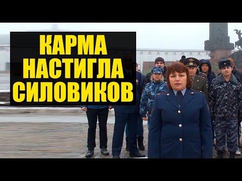 Силовики и военные угрожают Путину