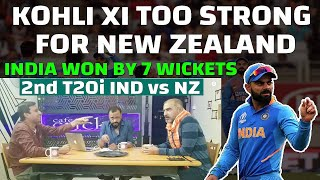 Mind Blowing Bowling. India Won 2nd T20i Ind v NZ