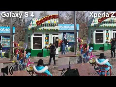 Sony Xperia купить в СПб mytechnicsru