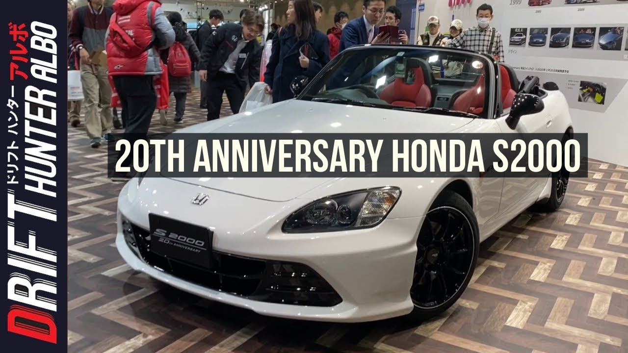 2020 The Honda S2000 Performance