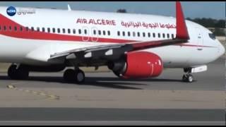 يوم أسود بشركة الخطوط الجوية الجزائرية