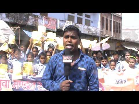 HARIPRASAD VERMA RAJAKHERA REPORTER TV24 NEWS CHANNEL
