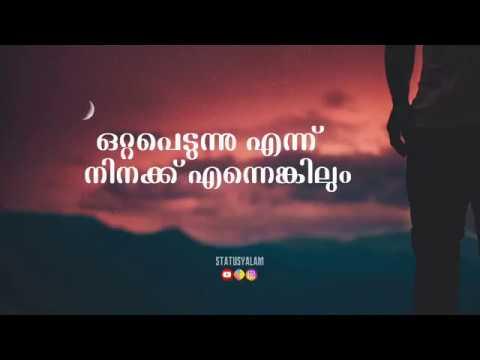 Love Malayalam Lyrical Dialogue Whatsapp Status