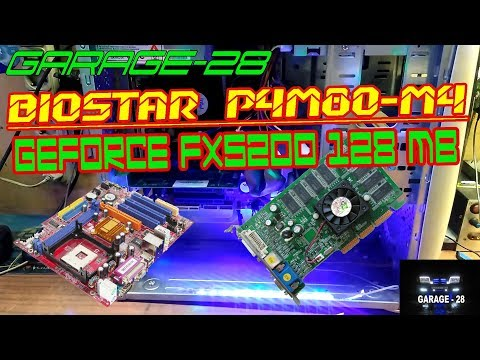 BIOSTAR P4M80-M4 VIDEO DRIVER FOR PC