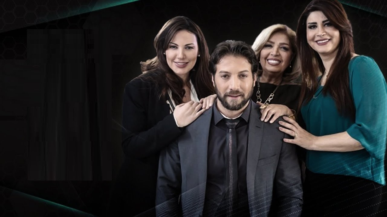 Episode 01 - Forsa Akhera Series | الحلقة الاولى - مسلسل فرصة اخيرة