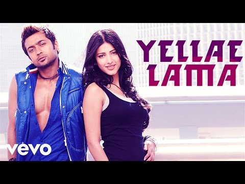 7 Aum Arivu - Yellae Lama Video | Suriya, Shruti | Harris Jayaraj