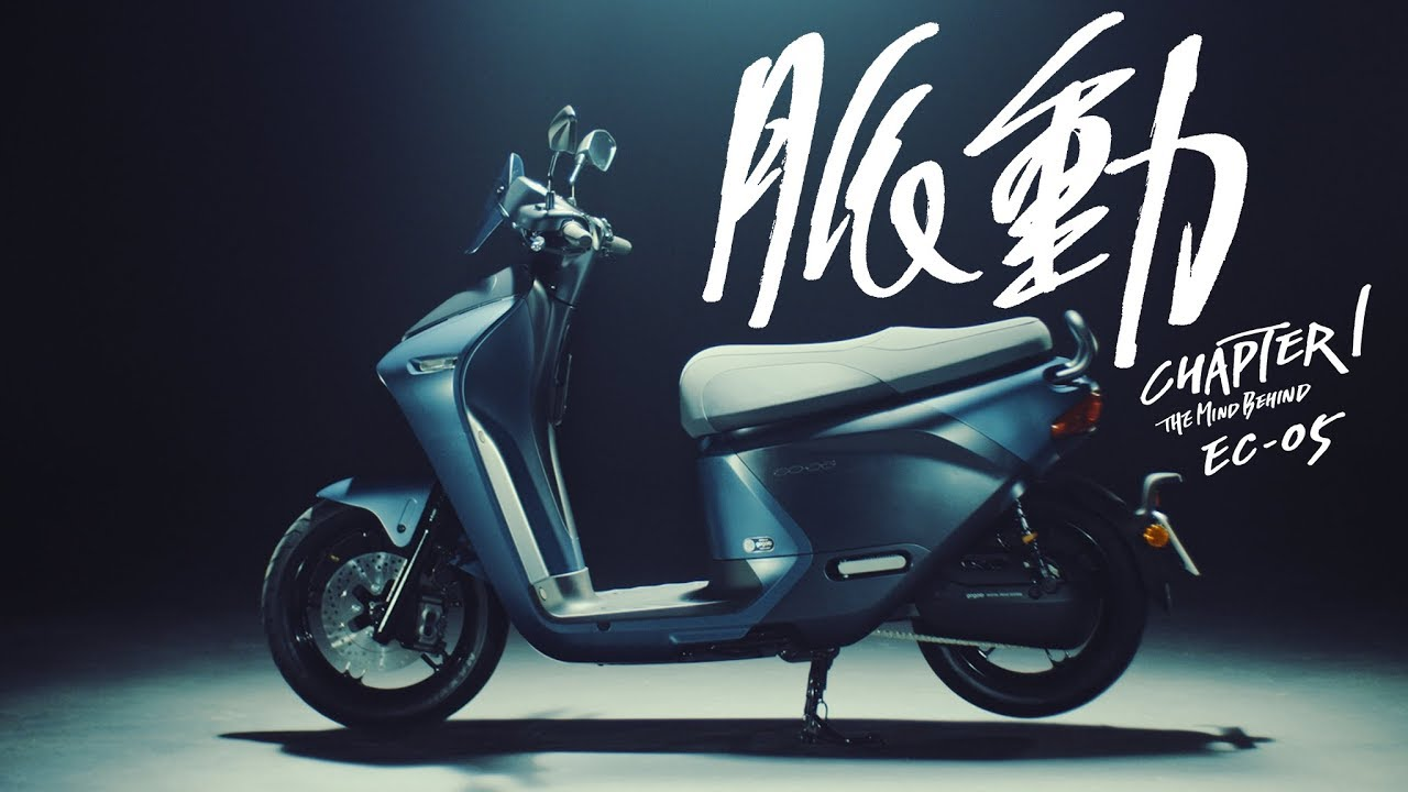 yamaha's latest electric scooter plugs into islandwide