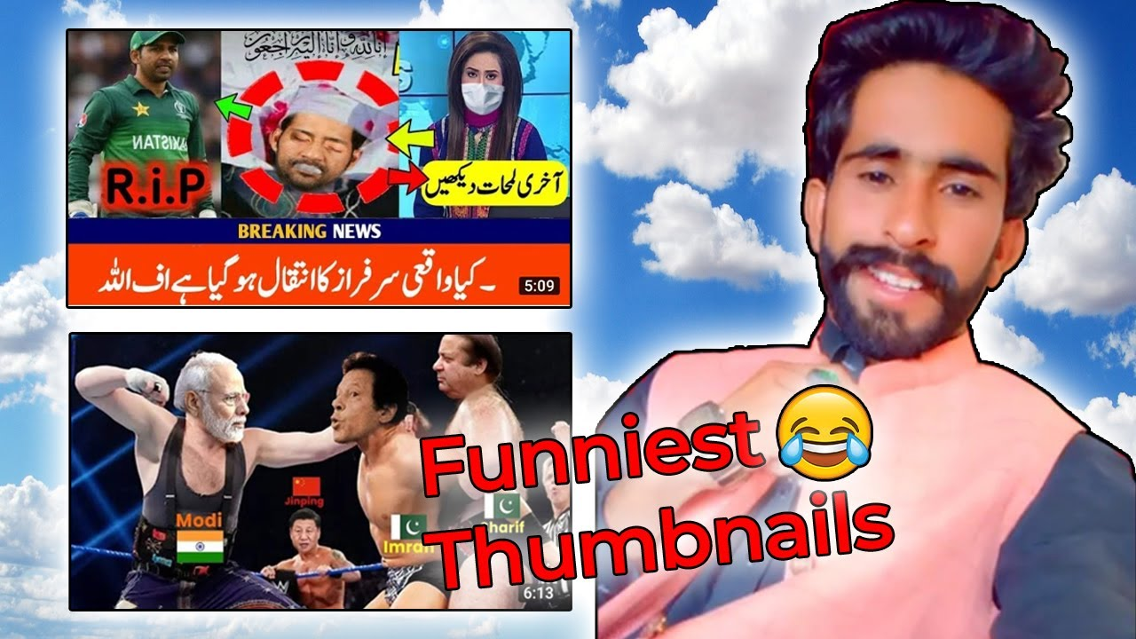Download Funniest Youtube Thumbnail Review - Nomi